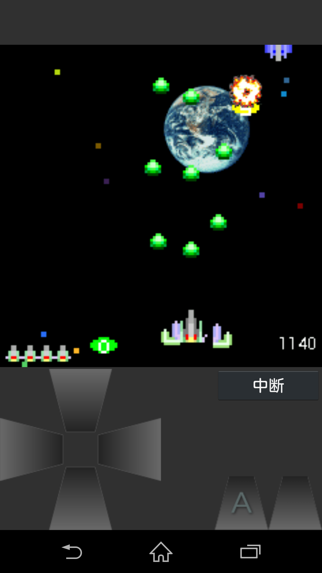 Androidシューティングゲームアプリ「Shoot! DX」画面2