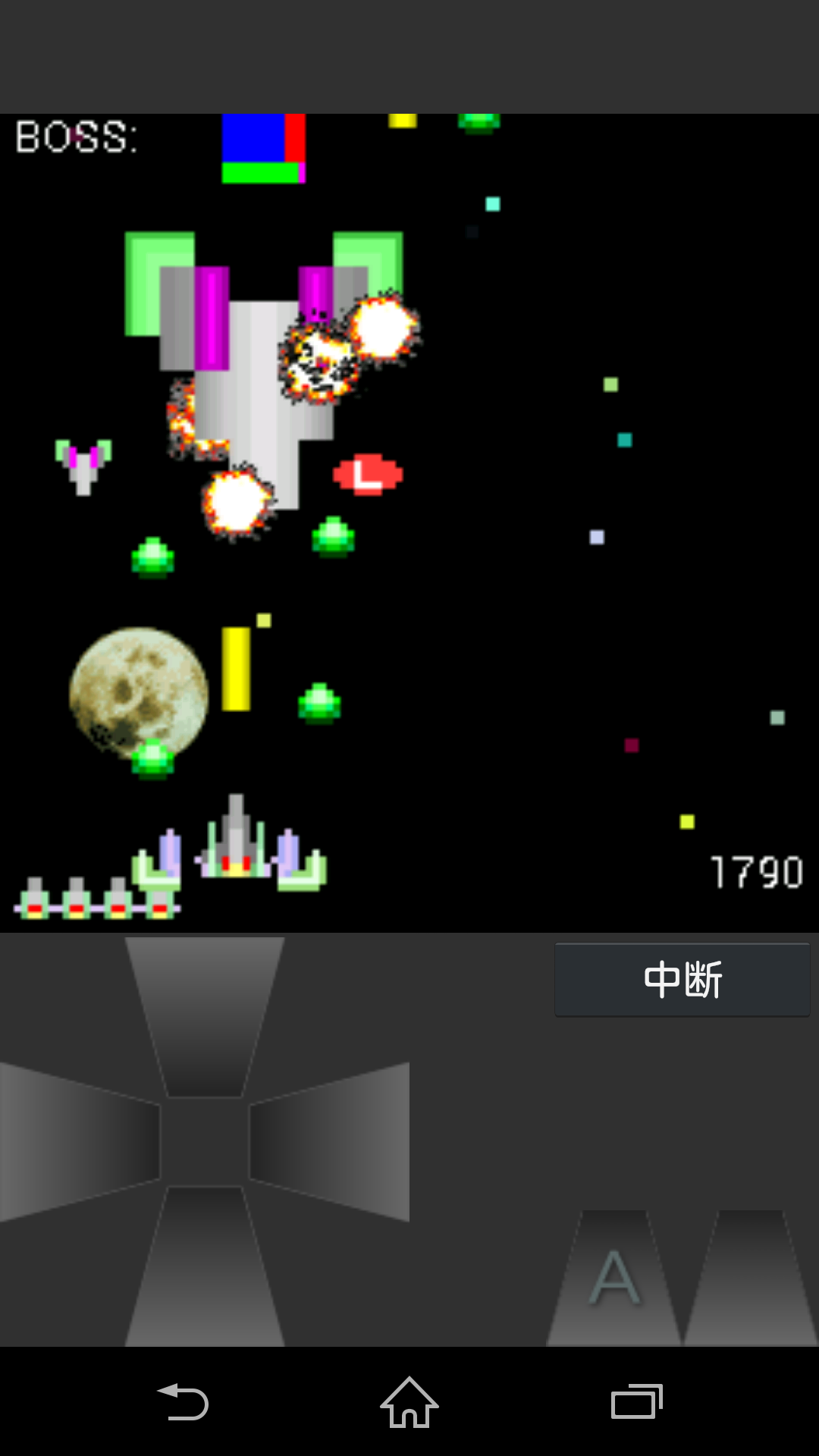 Androidシューティングゲームアプリ「Shoot! DX」画面3